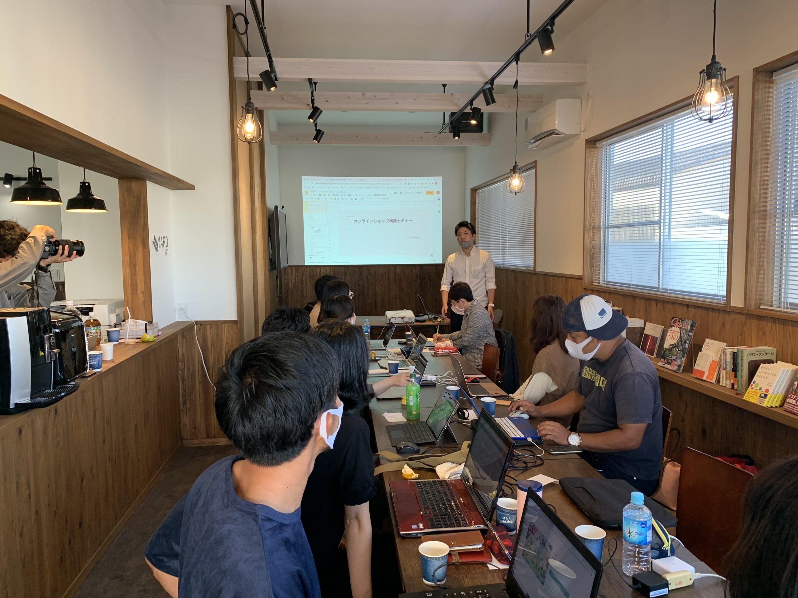 宮崎県都農町にてネットショップ相談会&ワークショップを行いました。